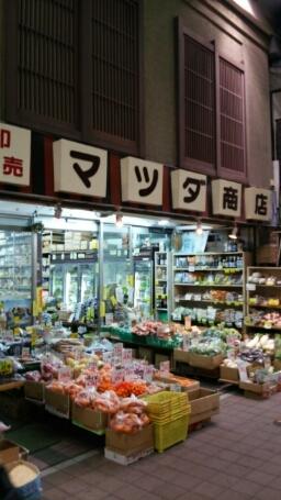 マツダ商店