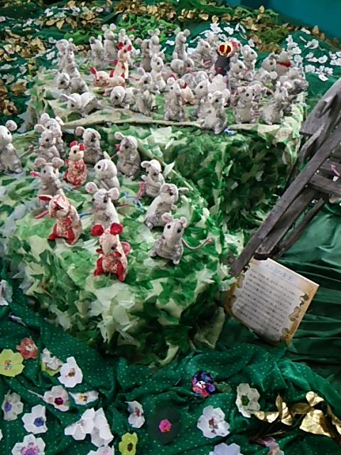 国際キルトフェス